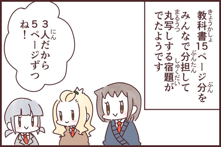 たか を くくる 漢字