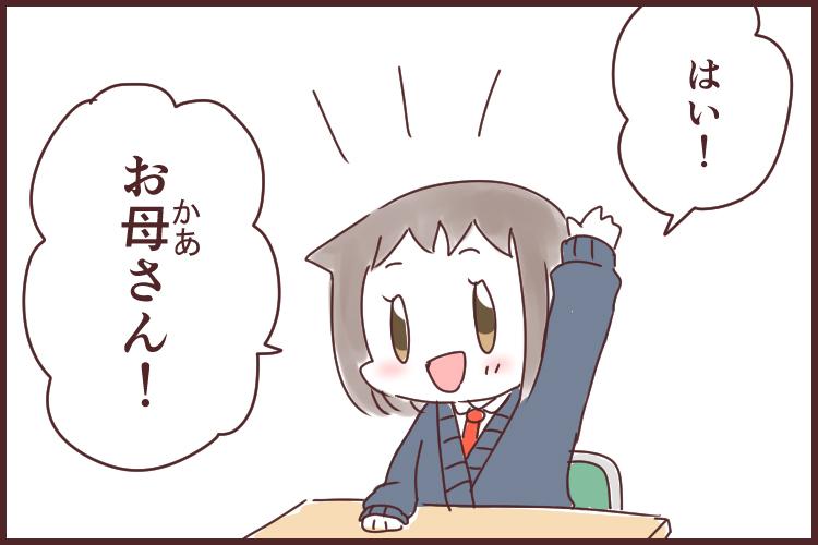 つが 悪い ば ツガ(栂)